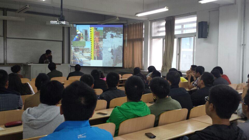 土木工程专业学生进行实习情况汇报